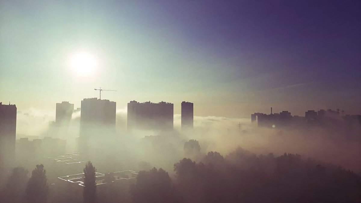 Чому повітря забруднене? Смог, дим, пил